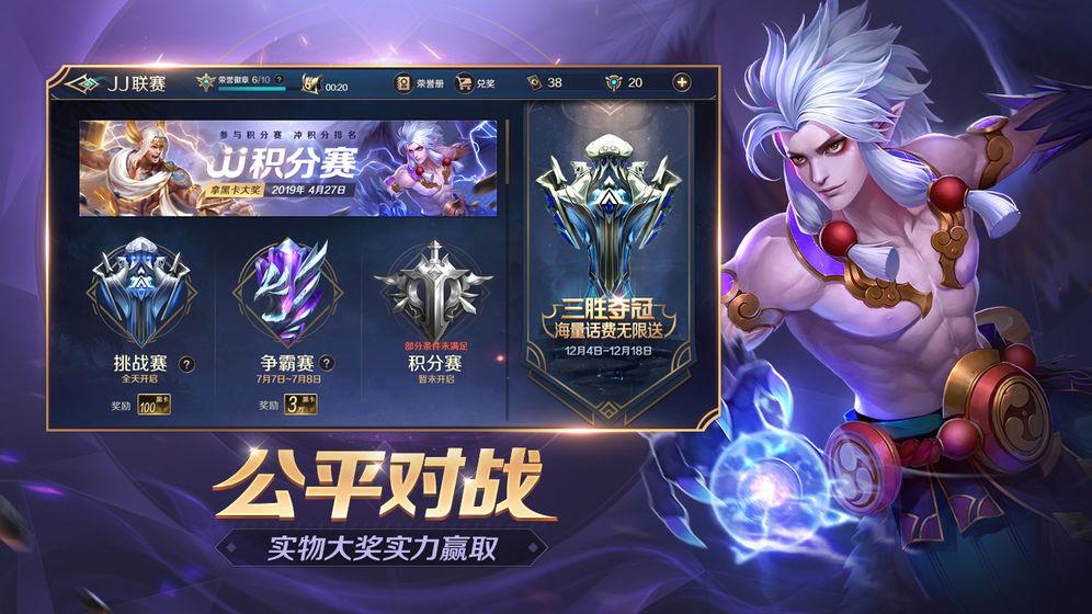 曙光英雄中文版