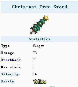 《泰拉瑞亚》圣诞树剑获得方法