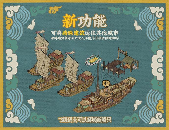 《江南百景图》杭州地图全攻略