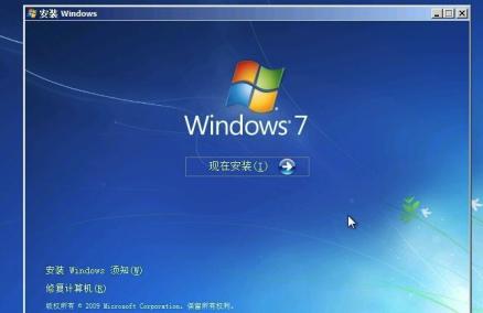 windows7纯净版系统安装方法介绍