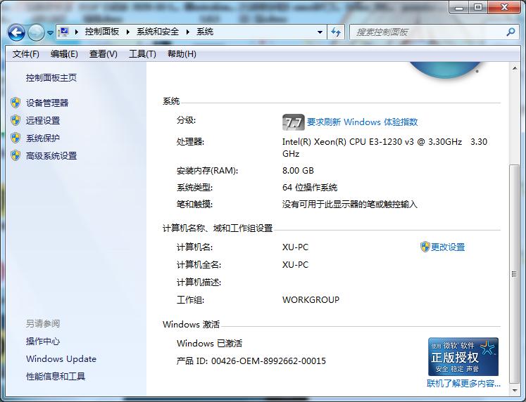 windows7系统激活密钥大全分享