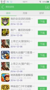 百分网游戏盒子植物大战僵尸2国际版