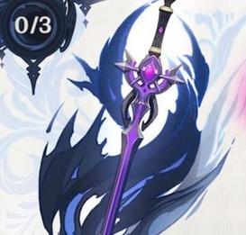 《原神》手游腐殖之剑属性介绍