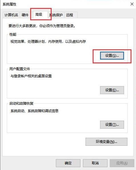 Windows10系统桌面图标阴影去除方法介绍