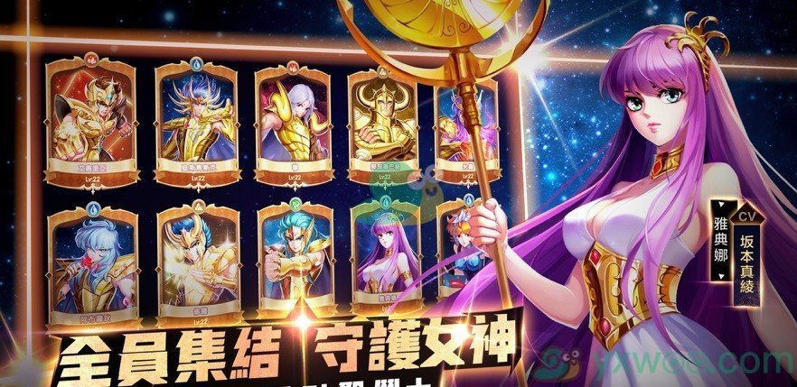 《圣斗士星矢正义传说》米罗属性技能介绍