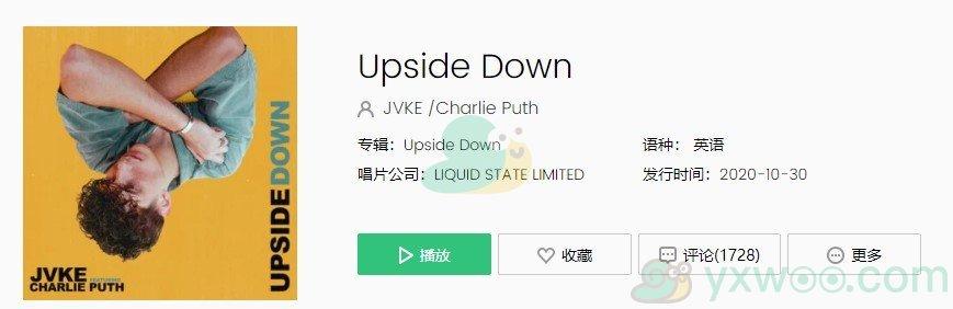 《抖音》Upside Down歌曲完整版在线试听入口