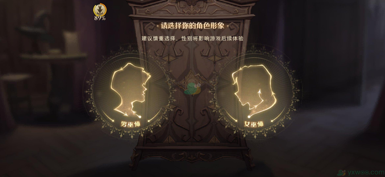 2021《哈利波特魔法觉醒》最新兑换码汇总分享