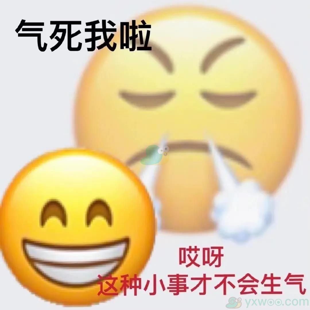《抖音》阳奉阴违高清无水印表情包分享